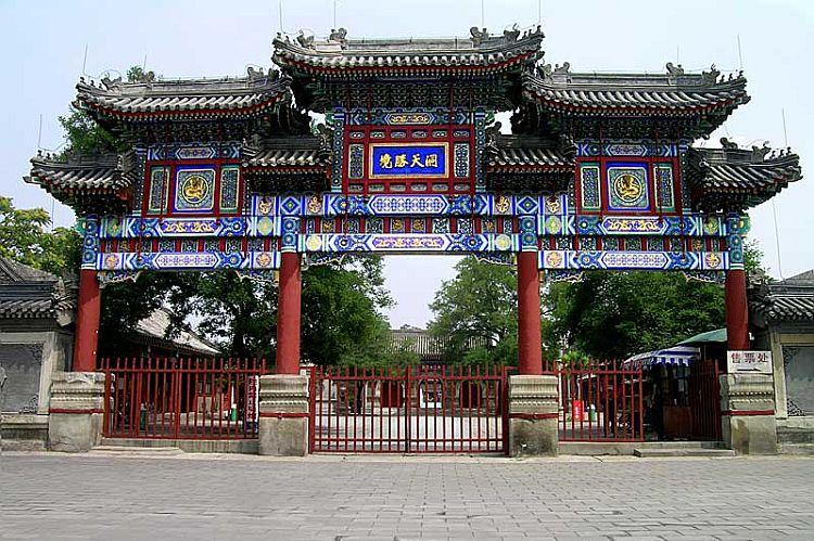 BaiyunGuan_7303ws